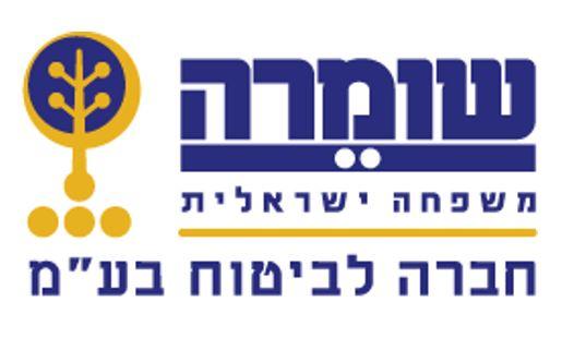 שומרה חברה לביטוח לוגו